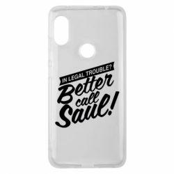 Чохол для Xiaomi Redmi Note Pro 6 Better call Saul!