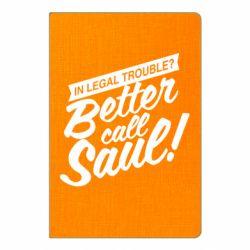 Блокнот А5 Better call Saul!