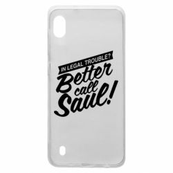 Чохол для Samsung A10 Better call Saul!