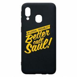 Чохол для Samsung A40 Better call Saul!