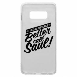 Чохол для Samsung S10e Better call Saul!