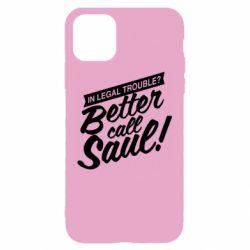 Чохол для iPhone 11 Better call Saul!