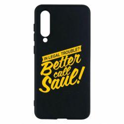 Чохол для Xiaomi Mi9 SE Better call Saul!