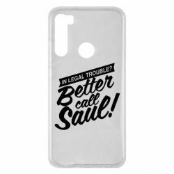 Чохол для Xiaomi Redmi Note 8 Better call Saul!