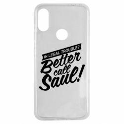 Чохол для Xiaomi Redmi Note 7 Better call Saul!