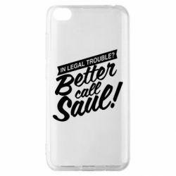 Чохол для Xiaomi Redmi Go Better call Saul!