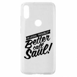 Чохол для Xiaomi Mi Play Better call Saul!