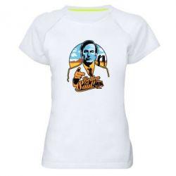 Купить Женская спортивная футболка Better Call Saul!, FatLine