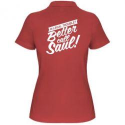 Женская футболка поло Better call Saul! - FatLine