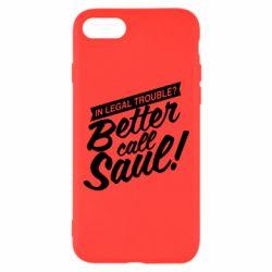 Чохол для iPhone 7 Better call Saul!