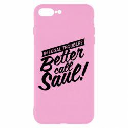 Чохол для iPhone 7 Plus Better call Saul!
