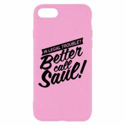 Чохол для iPhone 8 Better call Saul!