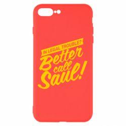 Чохол для iPhone 8 Plus Better call Saul!