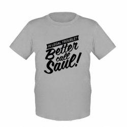 Детская футболка Better call Saul! - FatLine