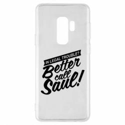 Чохол для Samsung S9+ Better call Saul!
