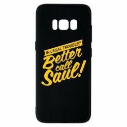 Чохол для Samsung S8 Better call Saul!