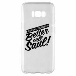 Чохол для Samsung S8+ Better call Saul!