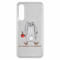 Чехол для Xiaomi Mi9 SE Без эспрессо я в депресо