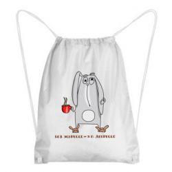 Рюкзак-мешок Без эспрессо я в депресо