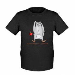 Детская футболка Без эспрессо я в депресо