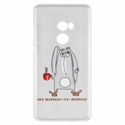 Чехол для Xiaomi Mi Mix 2 Без эспрессо я в депресо