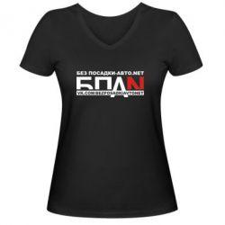 Женская футболка с V-образным вырезом Без Посадки Авто Нет - FatLine