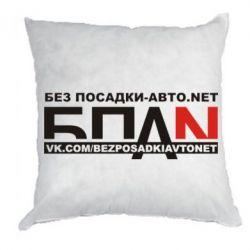 Подушка Без Посадки Авто Нет - FatLine