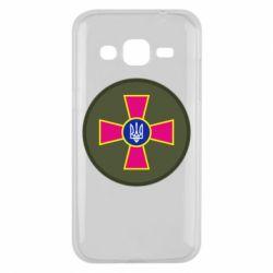 Чехол для Samsung J2 2015 Безпека Військової Служби