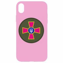 Чехол для iPhone XR Безпека Військової Служби