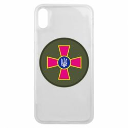 Чехол для iPhone Xs Max Безпека Військової Служби
