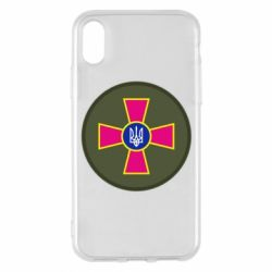 Чехол для iPhone X/Xs Безпека Військової Служби
