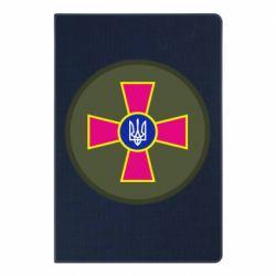 Блокнот А5 Безпека Військової Служби