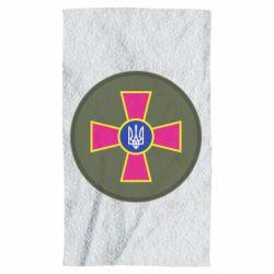 Полотенце Безпека Військової Служби