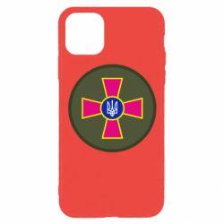 Чехол для iPhone 11 Pro Безпека Військової Служби