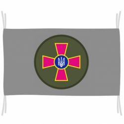Флаг Безпека Військової Служби