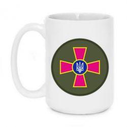 Кружка 420ml Безпека Військової Служби