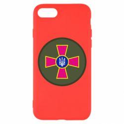 Чехол для iPhone 7 Безпека Військової Служби