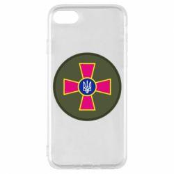 Чехол для iPhone 8 Безпека Військової Служби