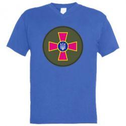 Мужская футболка  с V-образным вырезом Безпека Військової Служби