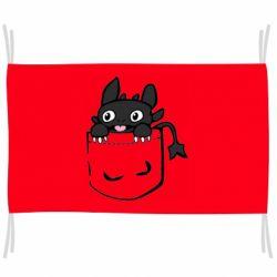 Прапор Беззубик в кишені