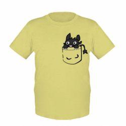 Дитяча футболка Беззубик в кишені