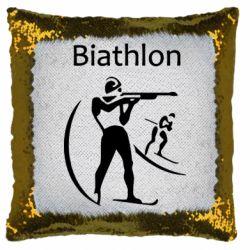 Подушка-хамелеон Biathlon