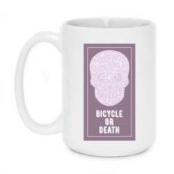Кружка 420ml bicycle or death