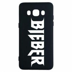 Чехол для Samsung J5 2016 Bieber
