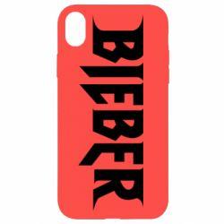 Чехол для iPhone XR Bieber