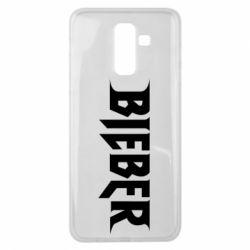 Чехол для Samsung J8 2018 Bieber