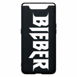 Чехол для Samsung A80 Bieber