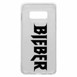 Чехол для Samsung S10e Bieber
