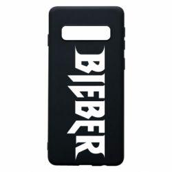 Чехол для Samsung S10 Bieber