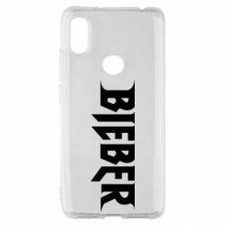 Чехол для Xiaomi Redmi S2 Bieber
